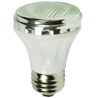 60 Watt - PAR16 - Flood - Halogen - 2,000 Life Hours - 650 Lumens - 130 Volt