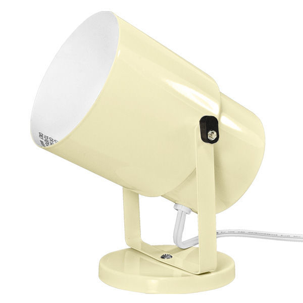 Satco 77-293 - Multi Purpose Spot Light Image