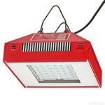 SolarFlare VegMaster 220 LED Grow Light Image