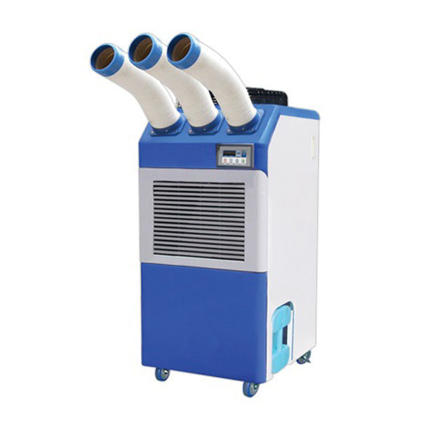 Commercial Portable Air Conditioner - 29,000 BTU Image