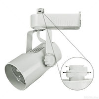 White - Telescope Low Voltage Track Fixture - Operates 20-50 Watt MR16 - Compatible with Halo Track - Integral 12V Electronic Transformer - Nora NTL-215W