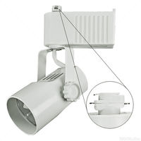 White - Telescope Low Voltage Track Fixture - Operates 20-75 Watt MR16 - Compatible with Halo Track - Integral 12V Electronic Transformer - Nora NTL-215/75W