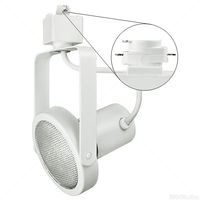 White - Gimbal Ring Track Fixture - Uses Medium Based Bulbs R30/PAR30 or Smaller - Halo Track Compatible - 120 Volt - Nora NTH-107W