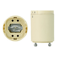 26 Watt - Standard Twist and Lock - GU24 Electronic Self-Ballasted Socket Adapter - 4 Pin G24q-3 - Satco 80-1848
