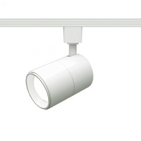 White - Flat Back Cylinder Track Fixture - White Baffle - Includes 15 Watt LED MR16 - Halo Track Compatible - 120 Volt - WAC Lighting H-LED202-30-WT