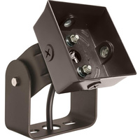 Adjustable Yoke - For OLWX2 LED Wall Packs -View Specifications for Compatible Fixtures - Lithonia OLWX2YK M4