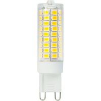 4.5W - G9 Looped Base LED - 3000 Kelvin - Halogen Color - Replaces 20W Halogen - 120 Volt