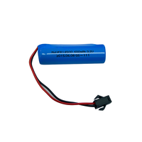 3.2 Volt - Replacement Li-Ion Battery Pack For Gama Sonic GS-111PL and GS-5 Solar Lamps
