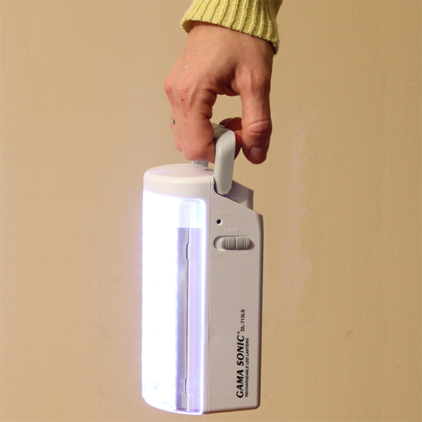 Rechargeable Emergency Lantern Image