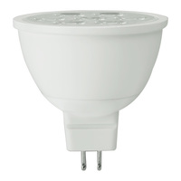 420 Lumens - 4000 Kelvin - LED MR16 - 6 Watt - 35W Equal - 25 Deg. Narrow Flood - Color Corrected CRI 94 - Dimmable - 12V - GU5.3 Base