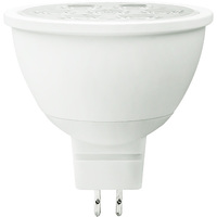 450 Lumens - 2700 Kelvin - LED MR16 - 8 Watt - 50W Equal - 20 Deg. Narrow Flood - CRI 90 - Dimmable - 12V - GU5.3 Base