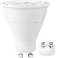 500 Lumens - LED MR16 - 5.5 Watt - 50W Equal - 4100 Kelvin - 20 Deg. Narrow Flood - Dimmable - 120 Volt - TCP LED7MR16GU1041KNFL