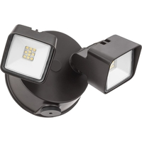 Lithonia OVFL - LED Floodlight with Photocell - 19 Watt - 1800 Lumens - 4000 Kelvin - Adjustable 2-Head - 120V - 1 Year Warranty