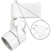 Nora NTLE-203W - Cylinder Low Voltage Track Fixture - White - Operates 3-50 Watt MR16 - Compatible with most LED and Halo Track - Integral 12 Volt Electronic Transformer