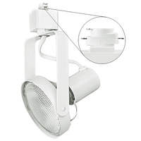 Nora NTH-147W - Gimbal Ring Track Fixture - White - Operates 75 Watt PAR30 - Halo Track Compatible - 120 Volt