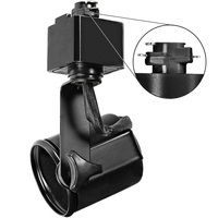 Nuvo TH301 - Gimbal Ring Track Fixture - Black - Operates 50-150 Watt Lamps - Halo Track Compatible - 120 Volt