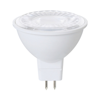 500 Lumens - LED MR16 - 7 Watt - 50W Equal - 5000 Kelvin - 40 Deg. Flood - Dimmable - 12 Volt - Euri Lighting EM16-7W4050EW