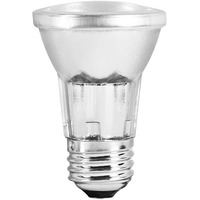PAR16 - 60 Watt - Halogen Lamp - Narrow Flood - 2000 Life Hours - 600 Lumens - 2900 Kelvin - 120 Volt - SYLVANIA 17605